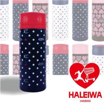 【日本HALEIWA】點點不銹鋼新式隨身保溫/冷瓶-(深藍色)