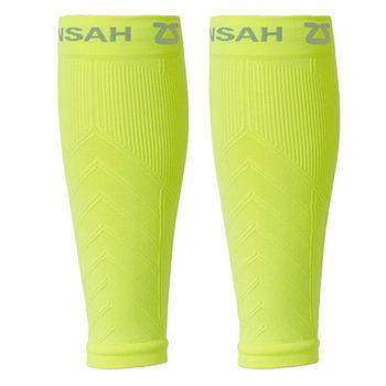 【美國Zensah】壓縮腿套-螢光黃(XS~S)