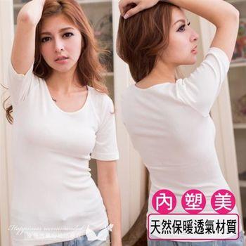 【伊黛爾】短袖保暖衣 天然保暖彈性舒適貼身保暖衣 Free(白色)