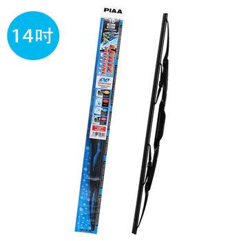 PIAA矽膠撥水LEAIZ雨刷22吋