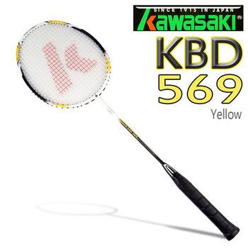 Kawasaki KBD569 POWER TOUR 全碳穿線羽球拍-黃