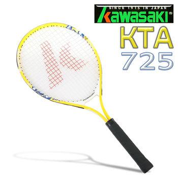 KTA 725 兒童專用網球拍-黃