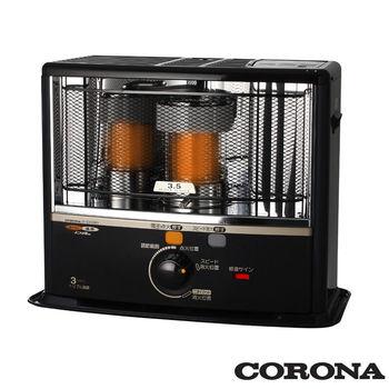 【日本CORONA】煤油暖爐豪華型SX-E3515WY(公司貨)