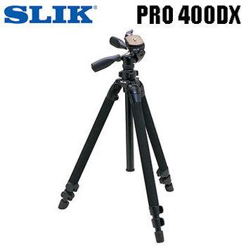 SLIK PRO 400DX 鈦鋁鎂合金腳架 / 附SH-705E三向雲台 (公司貨)