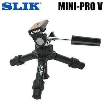 SLIK MINI-PRO V 桌上型鋁合金腳架 Compact 迷你輕巧系列 (公司貨)