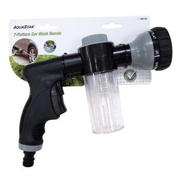 洗車專用七段多功能水槍