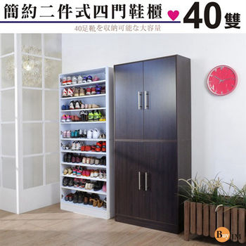 BuyJM 低甲醛防潑水加寬型高四門十層鞋櫃/寬80高180深30/兩色可選