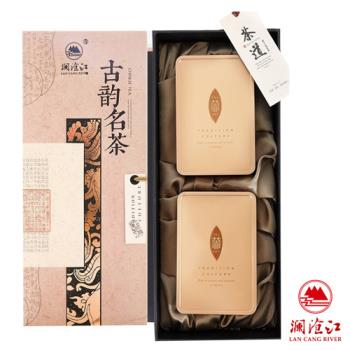 瀾滄江古韵名茶普洱茶禮盒-雙文堂