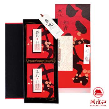 瀾滄江知香名茶普洱茶禮盒-雙文堂