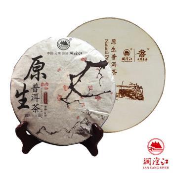 瀾滄江08年原生普洱茶-熟茶-雙文堂