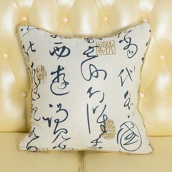 【協貿】復古亞麻棉麻中國風中式古典藍字抱枕含芯