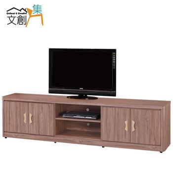 【文創集】茱莉亞 5.8尺木紋色四門長櫃/電視櫃
