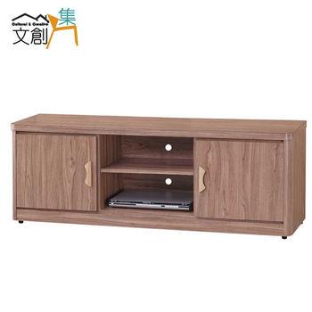 【文創集】茱莉亞 4尺木紋色二門長櫃/電視櫃
