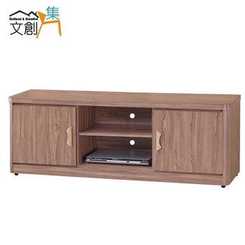 【文創集】茱莉亞 5尺木紋色二門長櫃/電視櫃