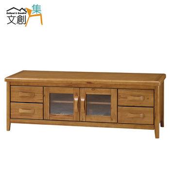 【文創集】潔妮亞 5尺柚木色二門四抽長櫃/電視櫃