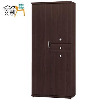 【文創集】蕾克娜 2.6尺胡桃色三門鞋櫃