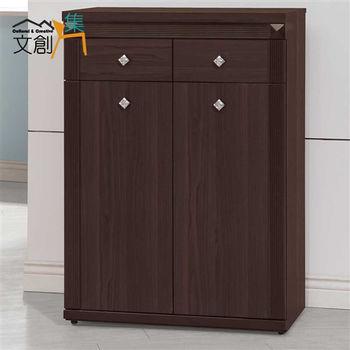 【文創集】蕾克娜 2.6尺胡桃色開門鞋櫃