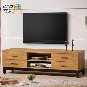 【文創集】維多莉 5尺木紋色四抽長櫃/電視櫃