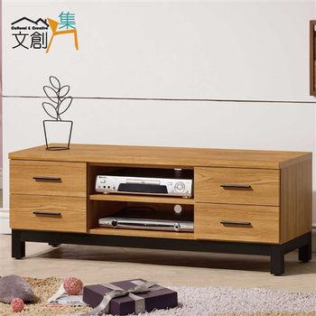 【文創集】維多莉 4尺木紋色四抽長櫃/電視櫃