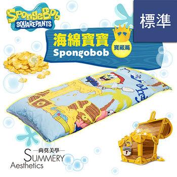 Summery_海綿寶寶 寶藏篇 標準兒童睡袋
