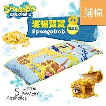 Summery_海綿寶寶 寶藏篇 鋪棉兒童睡袋