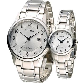 星辰 CITIZEN 光動能愛之永恆時尚對錶 AW1231-58B FE1081-59B