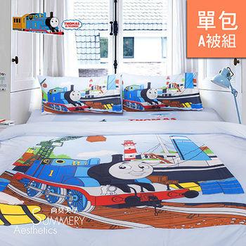 Summery_湯瑪士小火車 港口篇 單人床包兩用被三件組