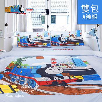 Summery_湯瑪士小火車 港口篇 雙人床包兩用被四件組