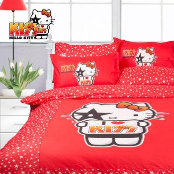 Kiss Hello Kitty 巨星篇 床包兩用被組 雙人