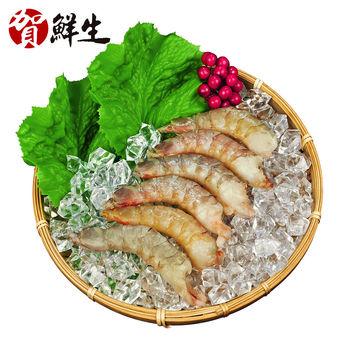 【賀鮮生】野生無膨發大明蝦蝦仁3包(250g/包)