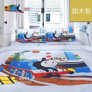 Summery_湯瑪士小火車 港口篇 加大床包三件組