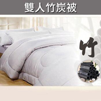 【貴夫人】台灣製貴夫人消臭去霉竹炭被/雙人透氣保暖竹炭被 VM333