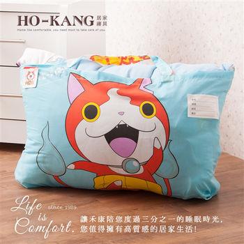 HO KANG卡通授權 冬夏鋪棉兩用兒童睡袋-妖怪手錶 誕生的秘密