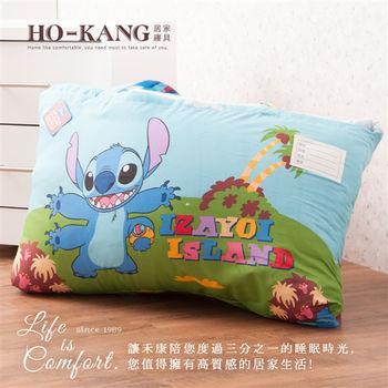 HO KANG卡通授權 冬夏鋪棉兩用兒童睡袋-史迪奇歡樂