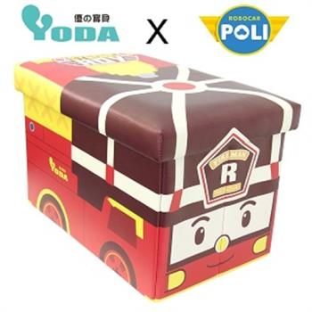 YoDa 救援小英雄波力收納箱(ROY)