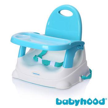 babyhood 咕咕兒童折疊餐椅 附透明餐盤面紙盒