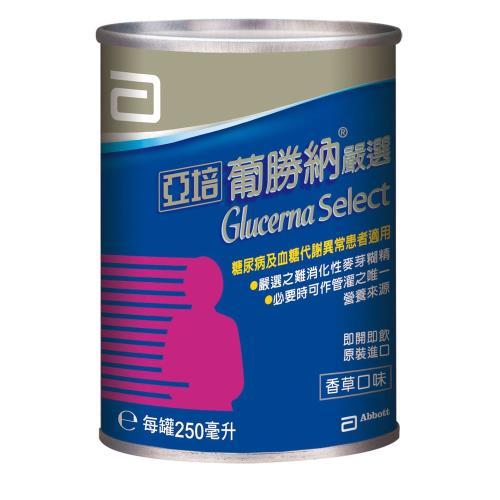 亞培 葡勝納嚴選(250mlx24罐)×3箱