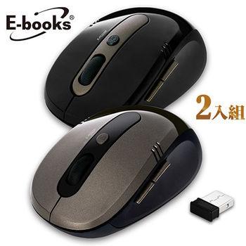 E-books M17 省電型1600dpi無線滑鼠(2入組)