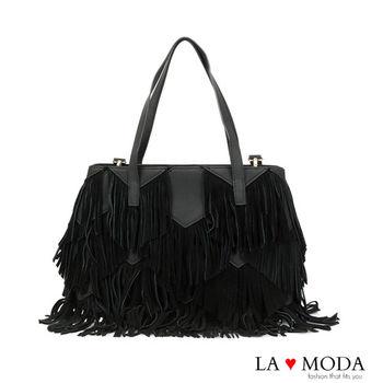 La Moda 歐美流蘇風潮名人款・真皮流蘇側肩手提兩用(黑)