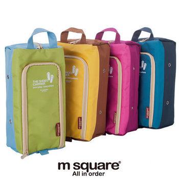 【M Square】鞋子收納袋 (四色)