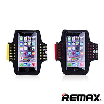 Remax 5.5吋手機運動臂帶 - 女款 M
