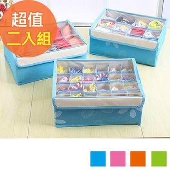【佶之屋】日式 600D防水貼身衣物收納盒三件式(透明蓋款) 2組