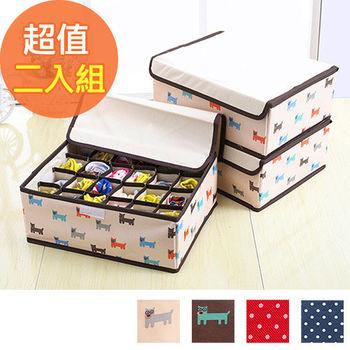 【佶之屋】日式 600D防水貼身衣物收納盒三件式(有蓋款) 2組