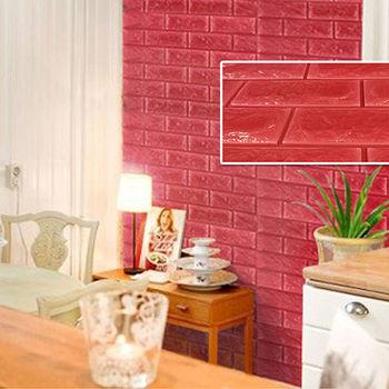 韓國3D立體DIY仿磚紋壁貼/仿文化石壁貼-單片(磚紅)