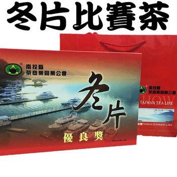 【梨池香】梨池香南投縣茶商公會冬片比賽茶優良獎共10盒