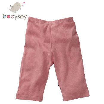 美國 Babysoy 有機棉時尚百搭彈性長褲526-玫瑰紅