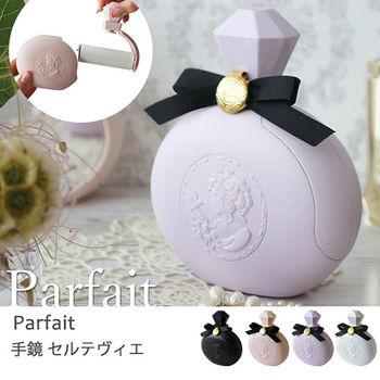 《舒適屋》法式夢幻造型香水攜帶式粘毛器(4色可選)