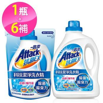 一匙靈 抗菌EX超濃縮洗衣精 2.4kg瓶裝+抗菌EX超濃縮洗衣精1.5kg補充包(6入)