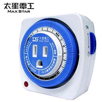 【MAX STAR】3C數位產品專用定時器 ( OTM306)