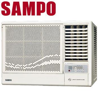 買就送【SAMPO聲寶】3-5坪變頻右吹窗型冷氣AW-PA22D